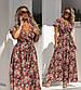 """Жіноче плаття у великих розмірах 2177 """"Штапель Квіти Максі Запах Рюші"""" в кольорах, фото 10"""