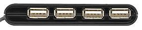 USB Хаб TRUST Vecco 4в1 4xUSB 2.0 Черный (14591), фото 2