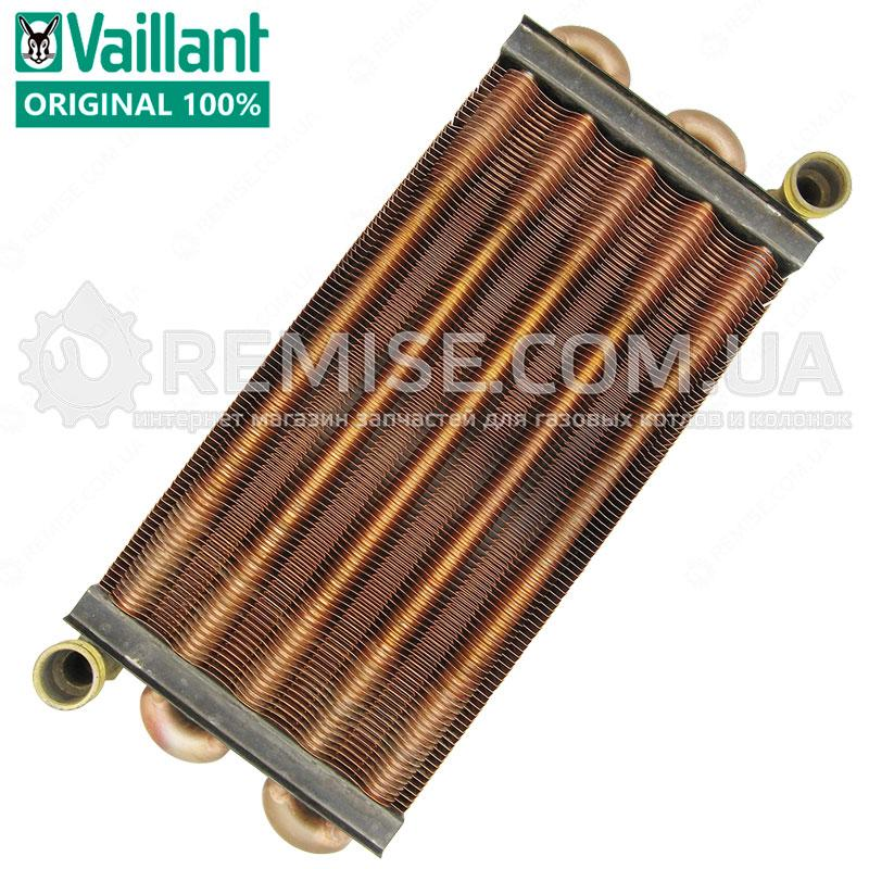 Теплообменник Vaillant ATMOmax Pro\Plus 28 кВт. - 064722