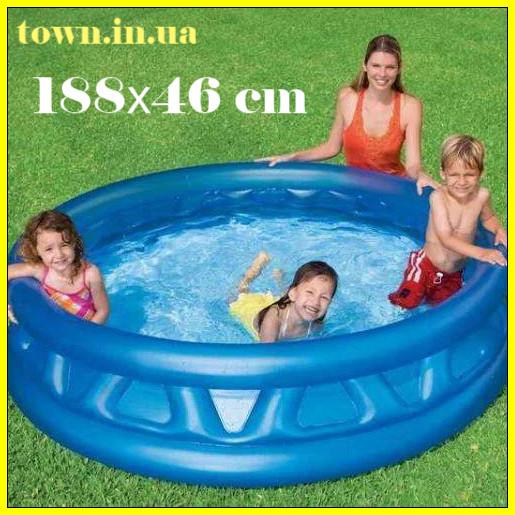 """Дитячий надувний басейн Intex,188х46см """"Літаюча тарілка"""",конус. Басейн для дітей, для малюків 58431"""