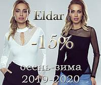 Eldar осень-зима