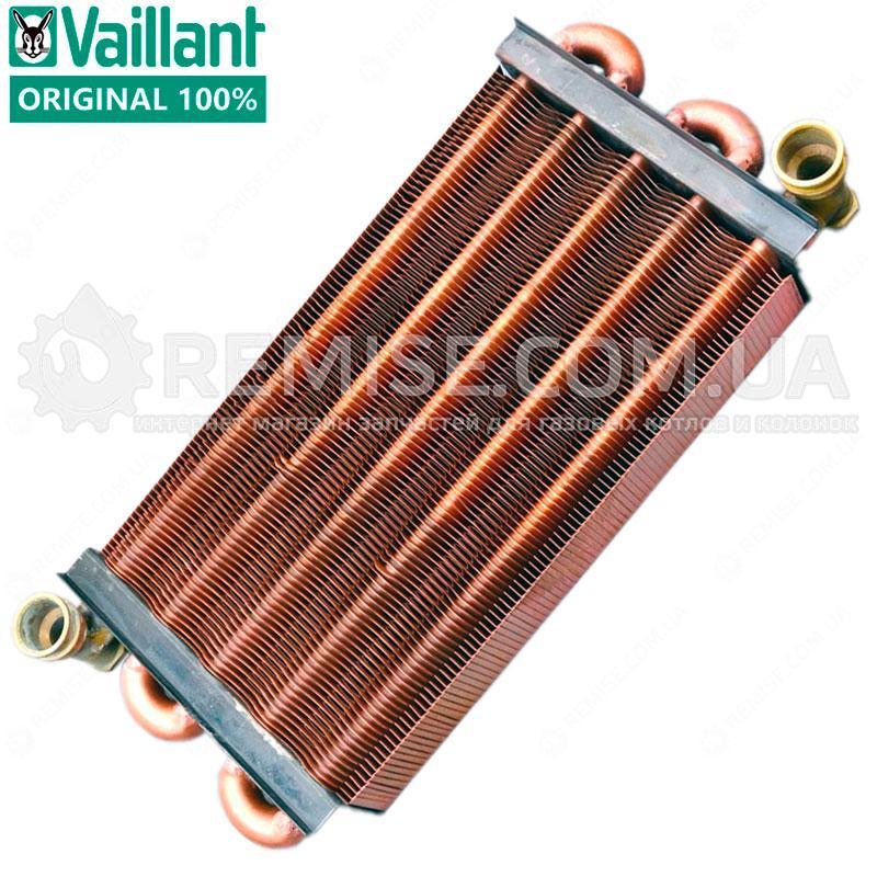 Теплообменник Vaillant ATMOmax 24 кВт. - 064713