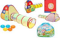 """Палатка 889-175B (12шт) """"С тоннелем и кольцом для игры в мяч"""", в сумке 47*45см"""