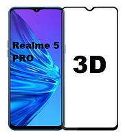 Защитное стекло 3D для Realme 5 PRO (реалми 5 про)