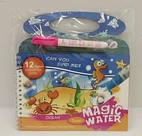 Раскраска BH3-04 (100шт) раскраска водой, маркер, в пленке