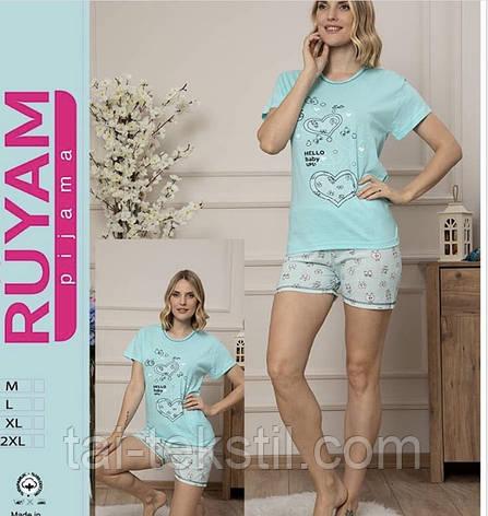 Пижама женская футболка и шорты хлопок 100% RUYAM № 8145, фото 2