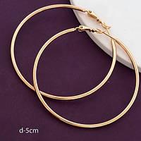 Серьги кольца 5см Xuping медицнское золото позолота 18К с811