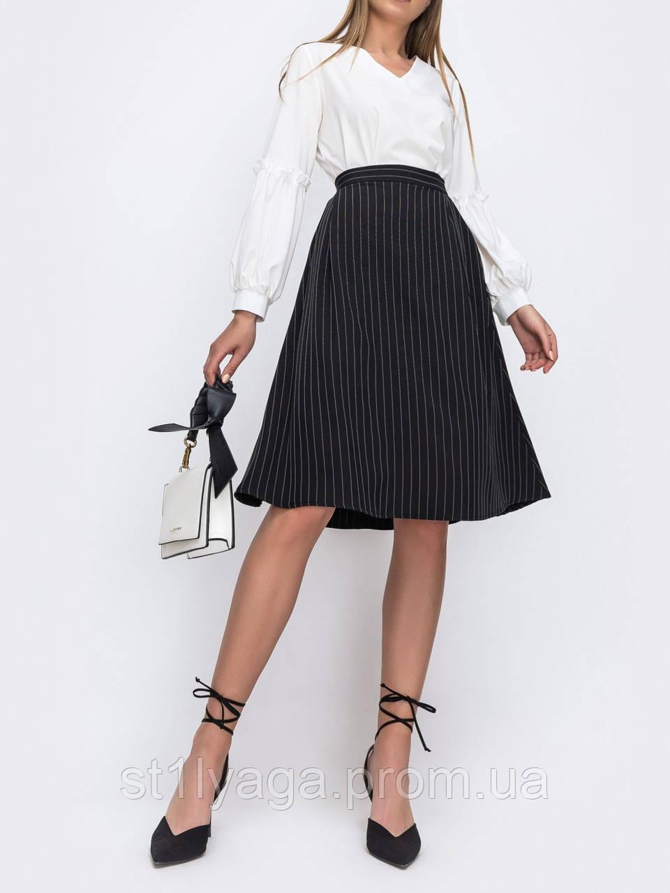 Классическая юбка-трапеция в полоску