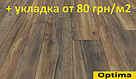 Ламинат My floor Cottage Harbour Oak MV820 [8.00мм, 32класс]