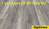 Ламинат My floor Cottage Harbour Oak Grey MV821 [8.00мм, 32класс]