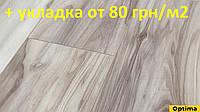 Ламинат My floor Cottage Kodiak MV867 [8.00мм, 32класс]