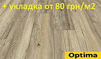 Ламинат My floor Cottage Harbour Oak Beige MV839 [8.00мм, 32класс]