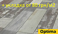 Ламинат My floor Cottage Colour Oak MV855 [8.00мм, 32класс]
