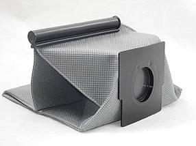 Мешок многоразовый для пылесоса Zelmer Elf, Flip (WP-2628)