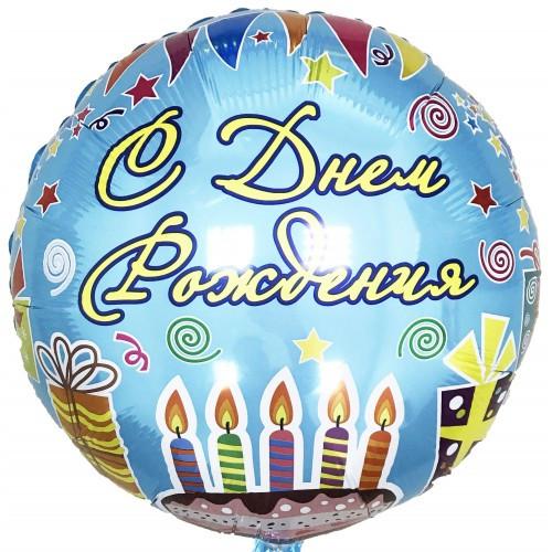 Воздушный шарик фольга С Днем рождения Торт Размер 46 см х 46 см