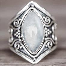 Кольцо с опаловым стеклом, 1097КО