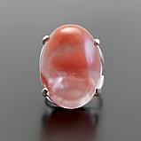 Серебряное кольцо с клубничным кварцем, 25*18 мм., 784КТ, фото 2