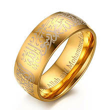Кольцо из нержавеющей стали с гравировкой, золотистое анодирование, 1154КЖ