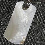 Перламутр халиотис, Овен брелок, фото 4