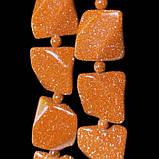 Авантюрин золотий пісок, квадратики гранчасті бусини, 057БСА, фото 3