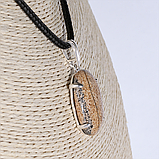 Кулон из серебра с песочной яшмой, 25*18 мм., серебро 925, 1021КЛЯ, фото 2