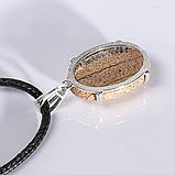 Кулон из серебра с песочной яшмой, 25*18 мм., серебро 925, 1021КЛЯ, фото 3