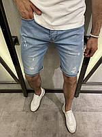Мужские джинсовые шорты синие(голубые) рваные, потертые летние шорты Турция