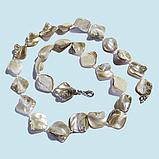 Перламутр белый, ромбики бусы, фото 2