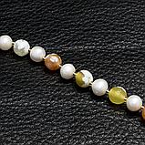 Агат цитрусовий і перли, Ø8 мм, намисто, 259БСА, фото 3