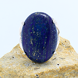 Серебряное кольцо с лазуритом Афганским, 25*18 мм., 544КЛ, фото 2