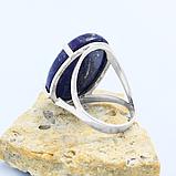 Серебряное кольцо с лазуритом Афганским, 25*18 мм., 544КЛ, фото 3
