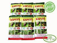 Биопрепарат Kaputt от тли и колорадского жука 40мл на 10л воды
