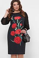 Платье для полных с цветочным принтом Теона-Б д/р