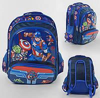 Рюкзак школьный Марвел 1 отделение, 3 кармана, мягкая спинка