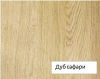 """МДФ-панель (Вагонка) 2600х148мм """"Дуб сафари"""" """"Стандарт"""" Омис"""