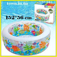 """Детский надувной бассейн Intex,152*56см""""Аквариум"""" Бассейн Интекс с надувным дном для детей, для малышей 58480"""