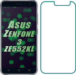Защитное стекло Asus Zenfone 3 ZE552KL (Прозрачное 2.5 D 9H) (Асус Зенфон 3)