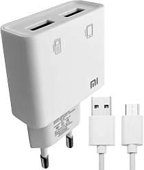 Зарядное устройство XIAOMI 2 USB 2A + microUSB кабель White
