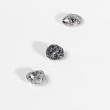Алмаз самородок ювелирный камень, комплект 3 шт., 569ФГА, фото 2