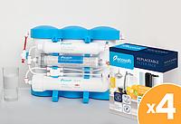 Годовой запас картриджей для фильтра обратного осмоса Ecosoft P`URE AquaCalcium