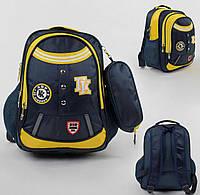 Рюкзак школьный подростковый желтый 1 отделение, 4 кармана, мягкая спинка, пенал