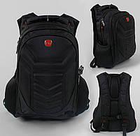Рюкзак подростковый 1 отделение, 2 кармана, защитный бампер, USB кабель