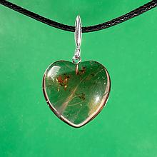 Кулон сердечко с раухтопазом, серебро, 1147КЛР