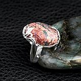 Яшма леопардовая, серебро 925, кольцо, 612КЯ, фото 3