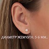 Жемчуг персиковый, Ø5-6 мм., пуссеты (серьги-гвоздики), 305СРЖ, фото 3