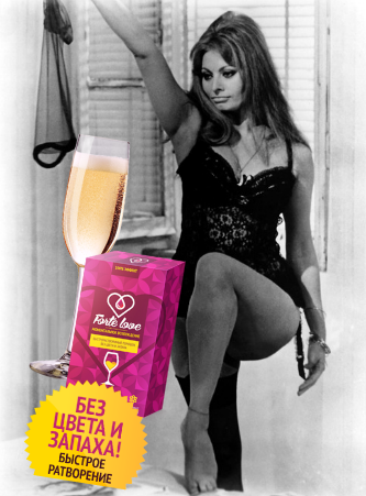 Сильный секс возбудитель для женщин без вкуса и запаха