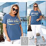 Костюм женский летний спортивный (футболка+капри), разные цвета р.48/50;52/54;56/58 код 219П, фото 3
