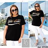 Костюм женский летний спортивный (футболка+капри), разные цвета р.48/50;52/54;56/58 код 219П, фото 10