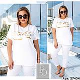 Костюм женский летний спортивный (футболка+капри), разные цвета р.48/50;52/54;56/58 код 219П, фото 5