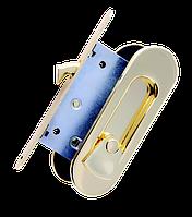 Комплект ручек для раздвижных дверей SDH 01 PG (Полированная латунь)